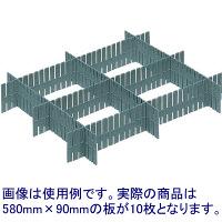 サンコー サンセパレータ 90mm GL 80005700 10枚 (直送品)