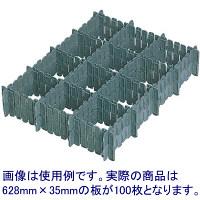 サンコー サンセパレータ 35mm GL 80000900 100枚 (直送品)