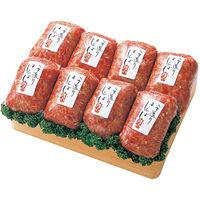 うし源本店 肉料理うし源の手造りハンバーグ 8個 (直送品)
