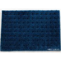 キッチンマット ビスタ 幅450×1200mm ブルー