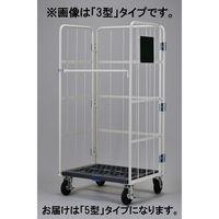 サンカ サンカーゴ 5型 床板樹脂 SC-P5 (直送品)