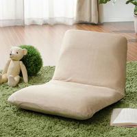 セルタン 座椅子 和楽チェア Sサイズ 幅430×奥行490~730×高さ100~350mm テクノベージュ (直送品)