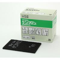 ケンマロン #60-20 1箱(20枚入) 三共理化学 (直送品)