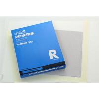 空研ぎ研磨紙 #150 RACS-MS150 1箱(100枚入) 三共理化学 (直送品)
