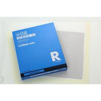 空研ぎ研磨紙 #180 RACS-MS180 1箱(100枚入) 三共理化学 (直送品)