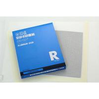 空研ぎ研磨紙 #240 RACS-MS240 1箱(100枚入) 三共理化学 (直送品)