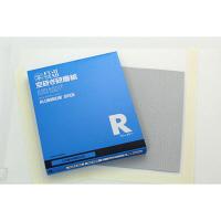 空研ぎ研磨紙 #320 RACS-MS320 1箱(100枚入) 三共理化学 (直送品)