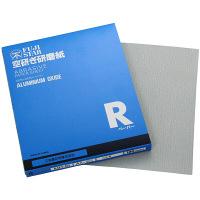 空研ぎ研磨紙 #400 RACS-MS400 1箱(100枚入) 三共理化学 (直送品)