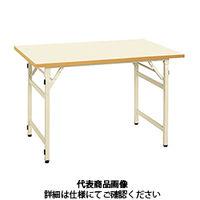 サカエ 軽量作業台 折りたたみ式 SO-096PI 1個 (直送品)