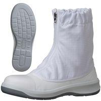 JIS規格 静電安全靴 クリーンルーム用 ブーツ フード付 GCR1200 フルCAPハーフ 静電 24.5cm ホワイト 1204057208(直送品)