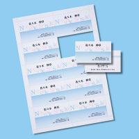 サンワサプライ インクジェット名刺カード・標準 JP-MC09-1 (直送品)