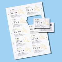 サンワサプライ マルチタイプまわりがきれいな名刺カード・標準 JP-MCCM01 5個 (直送品)