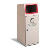 テラモト 屋内・屋外用ゴミ箱 ニートSL もえるゴミ用 47.5L 赤 (直送品)