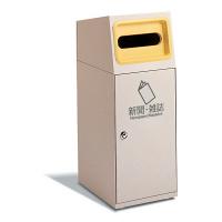 テラモト 屋内・屋外用ゴミ箱 ニートSL 新聞・雑誌用 47.5L 黄 (直送品)