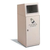 テラモト 屋内・屋外用ゴミ箱 ニートSL ペットボトル 47.5L 灰 (直送品)
