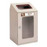 テラモト 屋内用ゴミ箱 ニートSTFミエル 一般ゴミ用 80L 茶 (直送品)