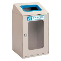 テラモト 屋内用ゴミ箱 ニートSTFミエル もえないゴミ用 80L 水色 (直送品)