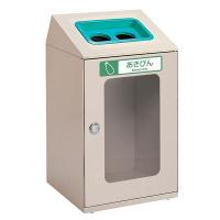 テラモト 屋内用ゴミ箱 ニートSTFミエル あきびん用 80L 緑 (直送品)