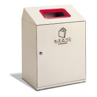 テラモト 屋内用ゴミ箱 ニートLGF もえるゴミ用 90L 赤 (直送品)