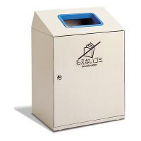 テラモト 屋内用ゴミ箱 ニートLGF もえないゴミ用 90L 水色 (直送品)