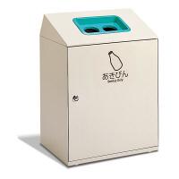 テラモト 屋内用ゴミ箱 ニートLGF あきびん用 90L 緑 (直送品)