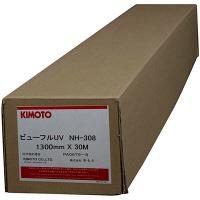 ビューフルUV NH-308 電飾用フィルム NH308-1300 KIMOTO (直送品)
