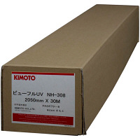 ビューフルUV NH-308 電飾用フィルム NH308-2050 KIMOTO (直送品)