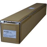 ファブリカ 防炎クロス P930-1270 KIMOTO (直送品)