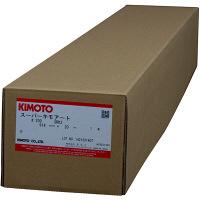 スーパーキモアート 電飾用フィルム SRK2-914 KIMOTO (直送品)