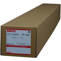 ビューフルUV TP-188 電飾用フィルム TP188-1600 KIMOTO (直送品)