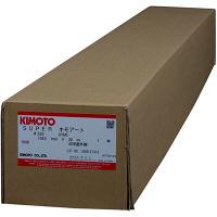 スーパーキモアート 合成紙 UYMS-1050 KIMOTO (直送品)