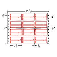 東洋印刷 ナナフォーム タックフォームラベル荷札タイプ 白 12面 1箱 M13HP(直送品)