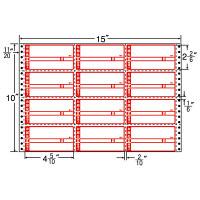 東洋印刷 ナナフォーム タックフォームラベル荷札用再剥離タイプ 白 12面 1箱 R15CP(直送品)