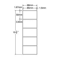 東洋印刷 ナナPD・SCMラベル PDラベル 白 連帳 5面 1箱 TMR3AE(直送品)