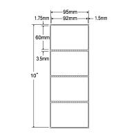東洋印刷 ナナPD・SCMラベル PDラベル 白 連帳 4面 1箱 TMR3BE(直送品)