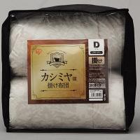 寝具 カシミヤ混掛け布団 FCKN-D アイリスオーヤマ 1枚 (直送品)