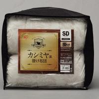 寝具 カシミヤ混掛け布団 FCKN-SD アイリスオーヤマ 1枚 (直送品)