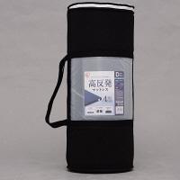 寝具 高反発マットレス MAK4-D アイリスオーヤマ 1枚 (直送品)