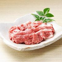 肉の堀川亭 鹿児島県産黒毛和牛切り落とし 600g(200g×3パック) (直送品)