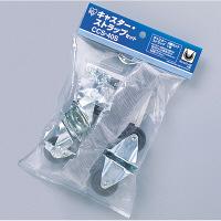 キャスターストラップセット CCS-40S 1袋 アイリスオーヤマ (直送品)