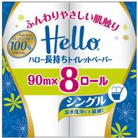 【週末タイムセール】ユニバーサル・ペーパー ユニバーサル・ペーパー 白 8329