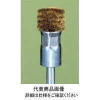 アルゴファイルジャパン(ARGOFILE) 真鍮ブラシφ20×15アザミ型φ6軸 BM871 1本(直送品)
