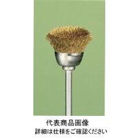 アルゴファイルジャパン(ARGOFILE) 真鍮ブラシφ16×7カップ型φ3.0軸 BM677 1パック(5個)(直送品)
