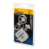 藤原産業 コメロン キーマスター6 2M  KMC-14C 1セット(10個入)  (直送品)