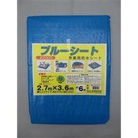 ユタカメイク #2000ブルーシートコンパクト 2.7m×3.6m ブルー BS#20-05 1セット(20枚入) (直送品)