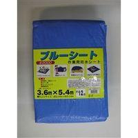 ユタカメイク #2000ブルーシートコンパクト 3.6m×5.4m ブルー BS#20-11 1セット(10枚入) (直送品)