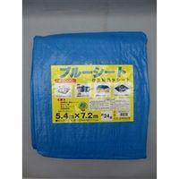 ユタカメイク #2000ブルーシートコンパクト 5.4m×7.2m ブルー BS#20-14 1セット(5枚入) (直送品)
