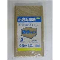 ユタカメイク(Yutaka) 小包み用紙 防水タイプ 0.9m×1.2m 2枚入 A-140 1セット(240m:2.4m×100セット) (直送品)