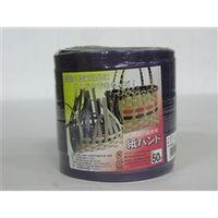 ユタカメイク(Yutaka) 紙バンド(紫) 約14.5mm×約50m 紫 BP-506 1セット(600m:50m×12本)(直送品)