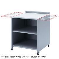 サンワサプライ 拡張ホルダー 2段 PR-SG1KH 1台 (直送品)
